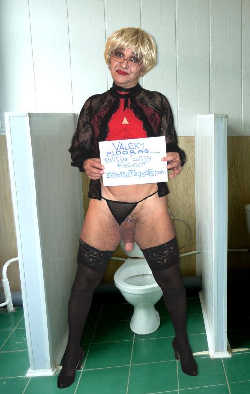 PIDORAS Valery - Russian Sissy Faggot  roleplay sexy Teacher