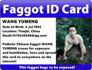 Asian Chiense faggot Wang Yumeng exposed