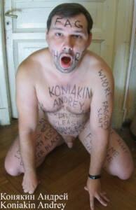 Russian Faggot Andrey Koniakin