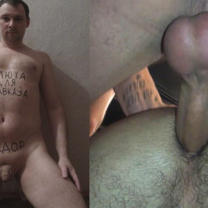 Koniakin Andrey faggot and slut from Russia