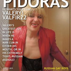 Russian Fag-Lady Valery preys on members entrance of the house